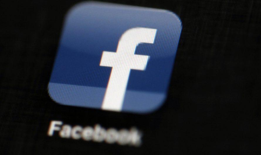 Un ancien employé de Facebook portant de vives critiques au Congrès